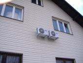 Kimatyzacja dom jednorodzinny
